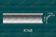 Карниз с орнаментом К168 <br/> 630 руб за м.п.