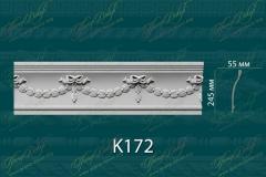 Карниз с орнаментом К172 <br/> 1 570 руб за м.п.