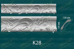 Карниз с орнаментом К28 <br/> 1 360 руб за м.п.