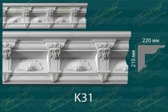 Карниз с орнаментом К31 <br/> 1 960 руб за м.п.
