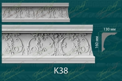 Карниз с орнаментом К38 <br/> 1 115 руб за м.п.