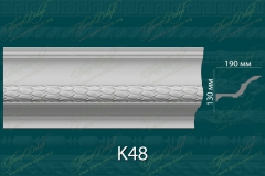 Карниз с орнаментом К48 <br/> 1 260 руб за м.п.