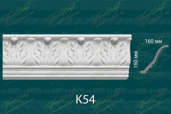 Карниз с орнаментом К54 <br/> 910 руб за м.п.