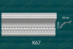 Карниз с орнаментом К67 <br/> 1 170 руб за м.п.