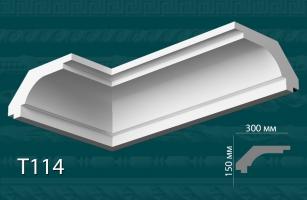 Карниз гладкий Т114 <br/> 1 650 руб за м/п