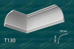 Карниз гладкий Т130 <br/> 1150 руб за м/п