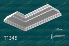 Карниз гладкий Т134б <br/> 1750 руб за м/п