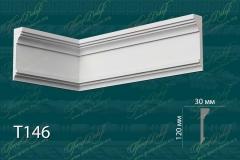 Карниз гладкий Т146 <br/> 690 руб за м/п