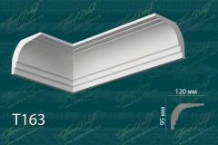 Карниз гладкий Т163 <br/> 695 руб. за м/п