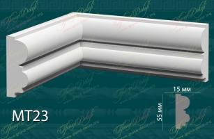 MT23 -275 руб. м/п