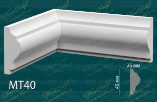 MT40 -250 руб. м/п