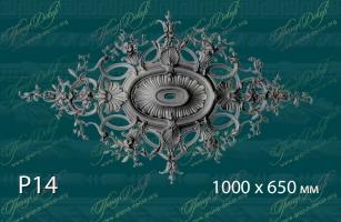 Розетка с орнаментом Р14 <br/> 11 200 руб за шт. Деталь на плите 10 мм.
