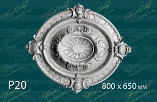 Розетка с орнаментом Р20<br/> 4 600 руб за шт