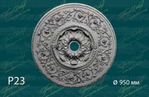 Розетка с орнаментом Р23 <br/> 16 900 руб. за шт