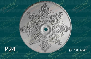 Розетка с орнаментом Р24 <br/> 6 800 руб. за шт