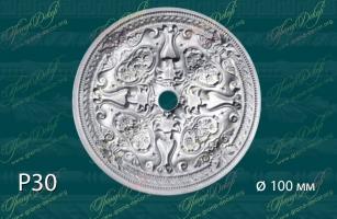Розетка с орнаментом Р30 <br/> 8 000 руб за шт