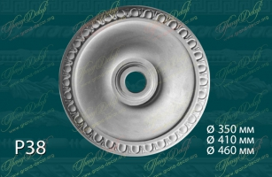 Розетка с орнаментом Р38 <br/> 750 руб, 1100 руб, 1400 руб за шт