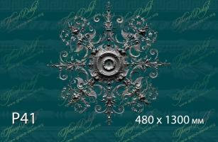 Розетка с орнаментом Р41 <br/> 17 100 руб за шт. Деталь на плите 10 мм.