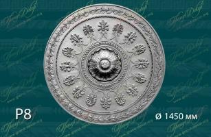 Розетка с орнаментом Р8<br/> 9 800 руб. за шт
