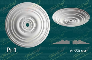 Розетка РГ1 <br/> 2 760 руб за шт. При необходимости диаметр розетки можно изменить