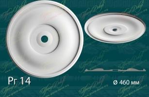 Розетка гладкая. Рг 14 -1 100 руб за шт. При необходимости диаметр розетки можно изменить