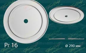 Розетка гладкая. Рг 16 -820 руб за шт. При необходимости диаметр розетки можно изменить
