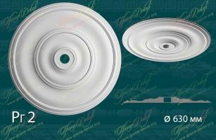 Розетка гладкая. Рг2 -2 730 руб за шт. При необходимости диаметр розетки можно изменить