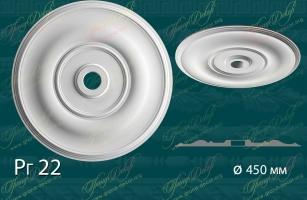 Розетка гладкая. Рг 22 -1 400 руб за шт. При необходимости диаметр розетки можно изменить