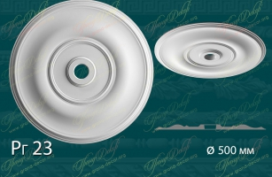 Розетка гладкая. Рг 23 -1 450 руб за шт. При необходимости диаметр розетки можно изменить