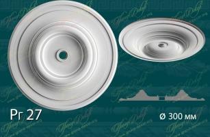 Розетка гладкая. Рг 27 -930 руб за шт. При необходимости диаметр розетки можно изменить