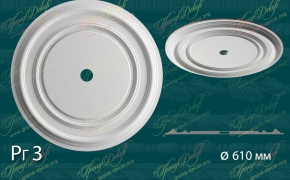 Розетка гладкая. Рг3 -2 200 руб за шт. При необходимости диаметр розетки можно изменить