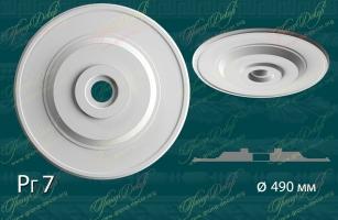 Розетка гладкая. Рг 7 -1 300 руб за шт. При необходимости диаметр розетки можно изменить